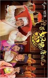 In The Eye of The Beholder TVB English Subtitle 11/20
