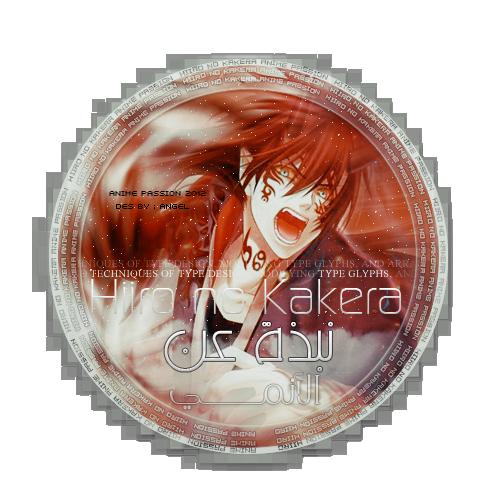 تحميل جميع حلقات انمي الرمنسية الجديد  Hiiro no kakera hiirowa204.png